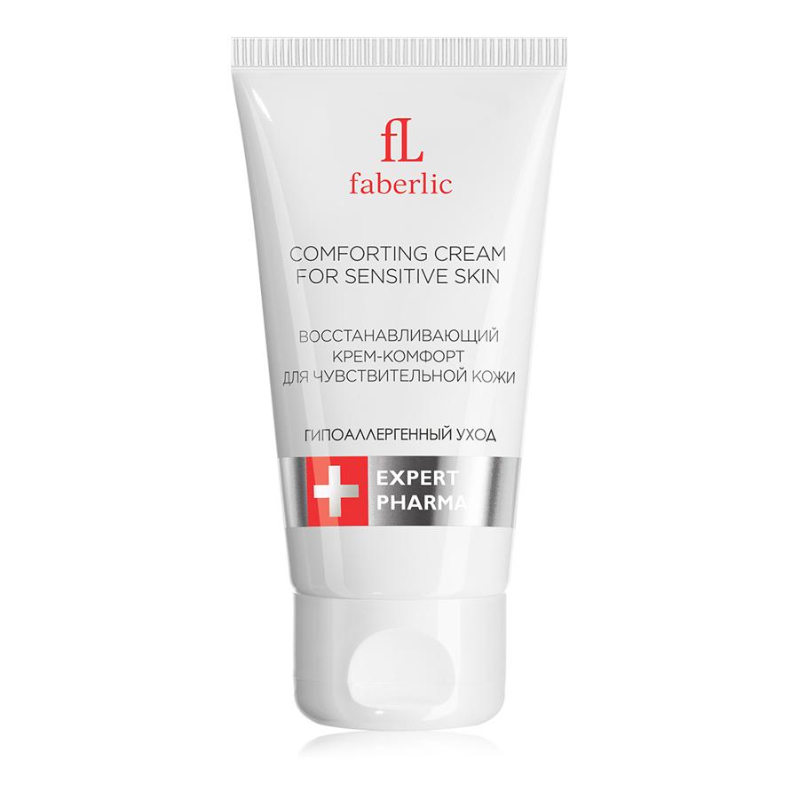 Восстанавливающий крем для чувствительной кожи